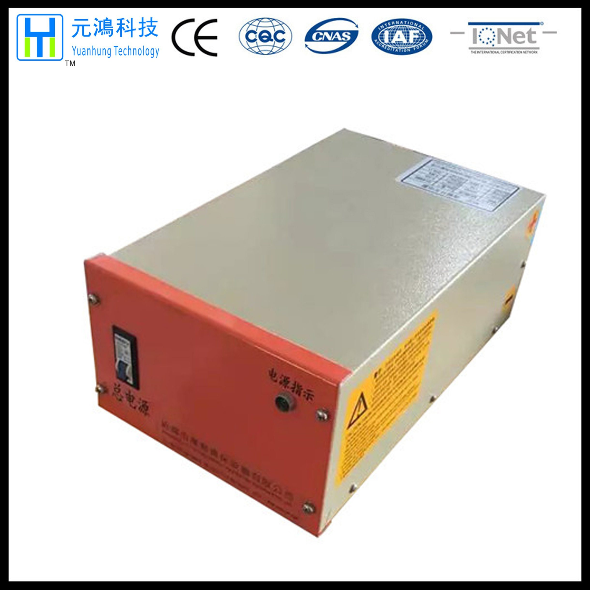 12V 30A Pulse Electroplating Plating Power Supply Rectifier, with Remote Box