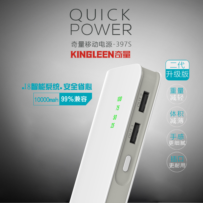 Kingleen-C397s Power Bank 10000mAh High Quality for Phone, Dual USB 2A Output