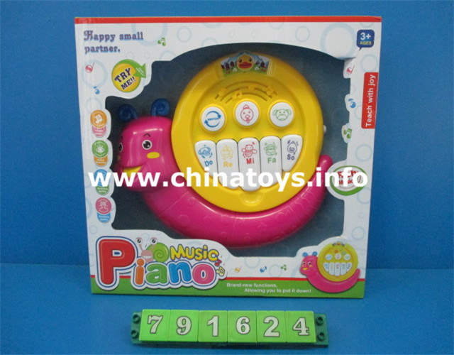 Electric Products Kids Musical Piano Toy for Sale (791624)
