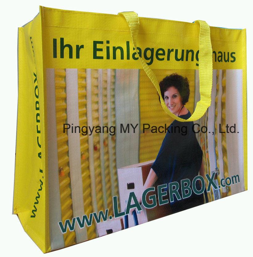 Custom Order Logo Print PP Woven Shopper Bag