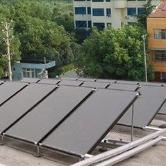 2016 New Design Flat Plate Solar Collector