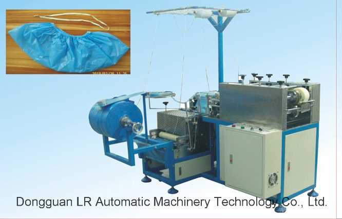 LR08C Disposable Plastic PE Shoe Cover Making Machine