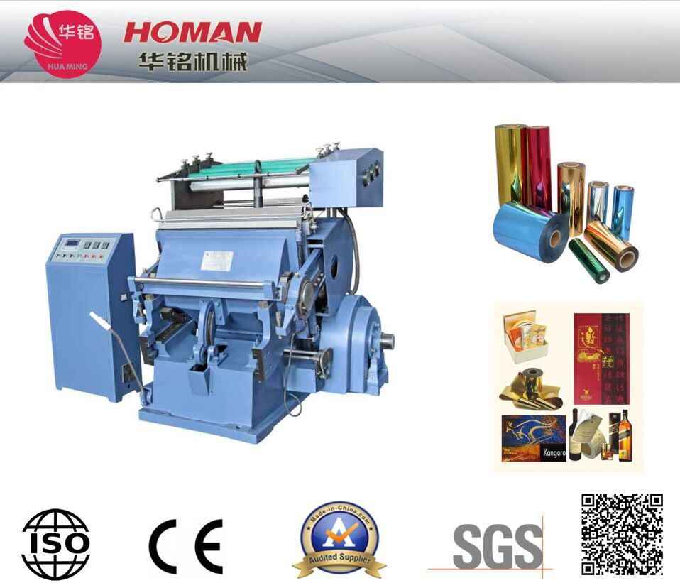 Tymb Hot Foil Stamping Machine