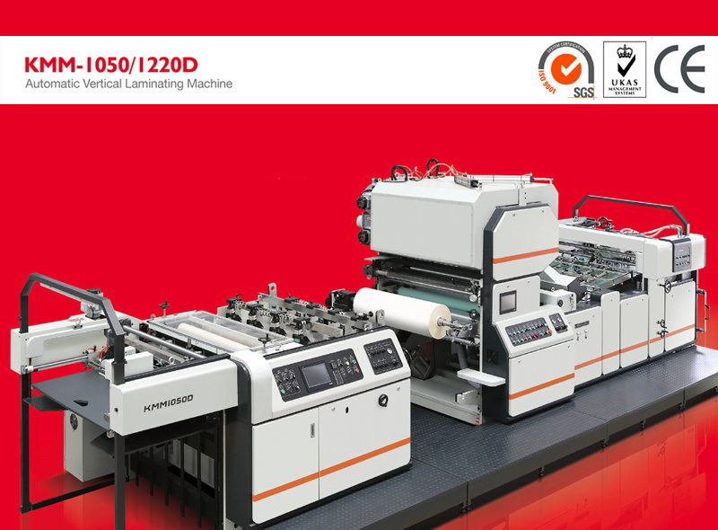 High Speed Laminating Machine with Thermal Knife Separation (KMM-1220D)