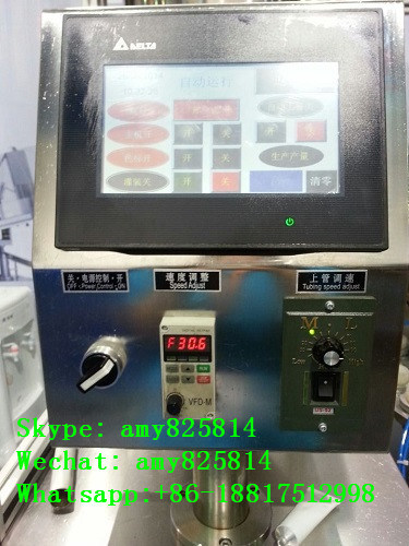 30PCS Aluminum Tube Filling and Sealing Machine (B. GFL-301)