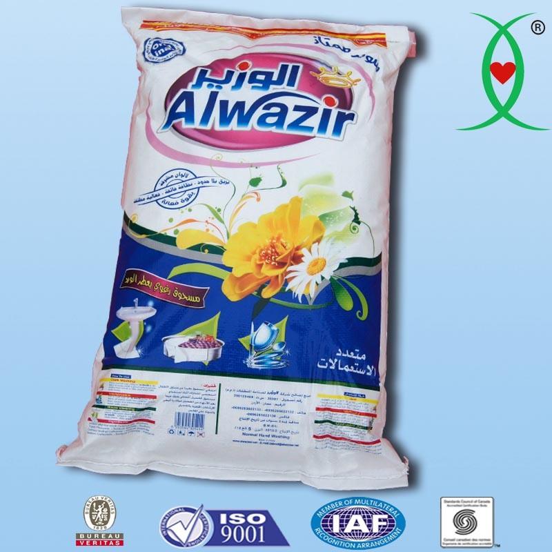 Washing Powder Detergent Powder Laundry Powder