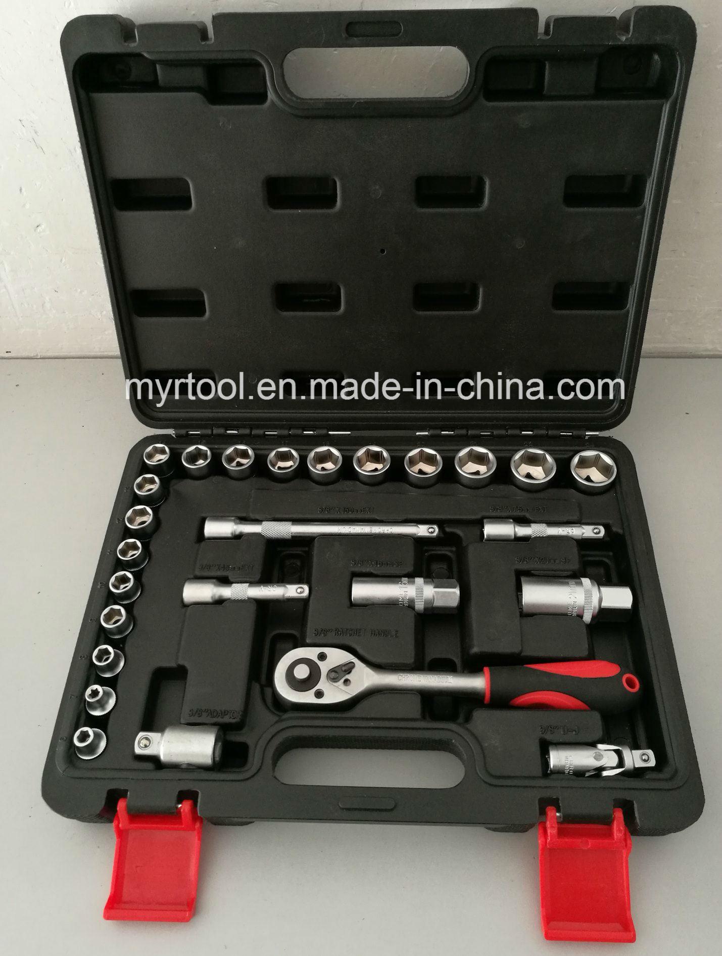 """26PCS -3/8""""Dr Socket Tool Set (FY1426B1)"""