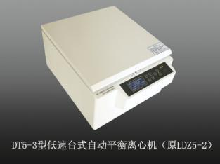 Automatic Balance / Self Poise / Blood Bank Low-Speed Centrifuge (DT5-3)