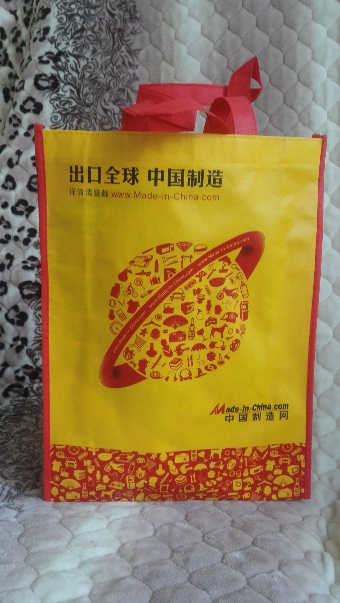 Printed Non Woven Shopping Bag/Advertising Bag/Promotion Bag/Electronics Handle Bag