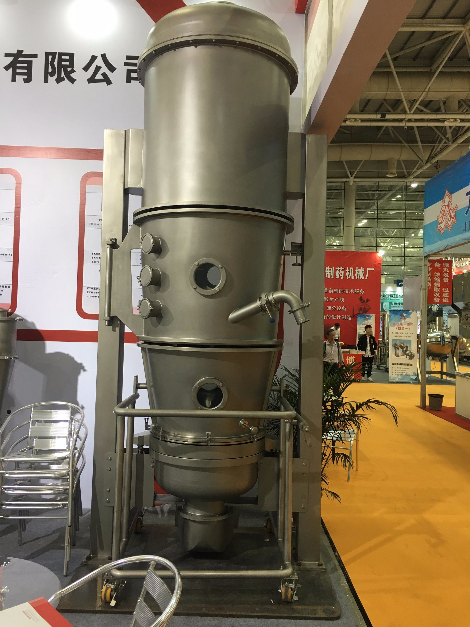 FL Series Multi-Functional Boiling Granulator for Chicken Flavor Granules