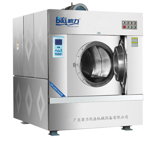 Xgq-F Fully Automatic Industrial Washing Machine