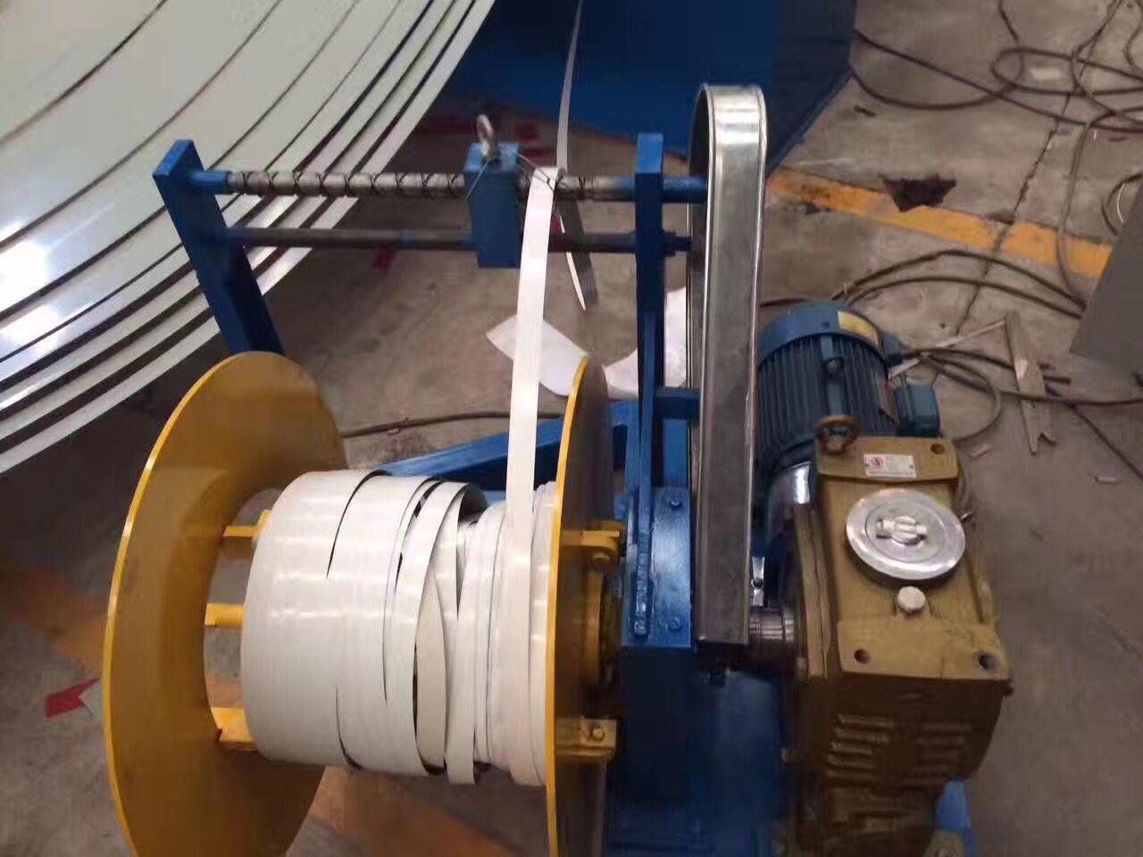 Custom Made Steel Coil Slitter