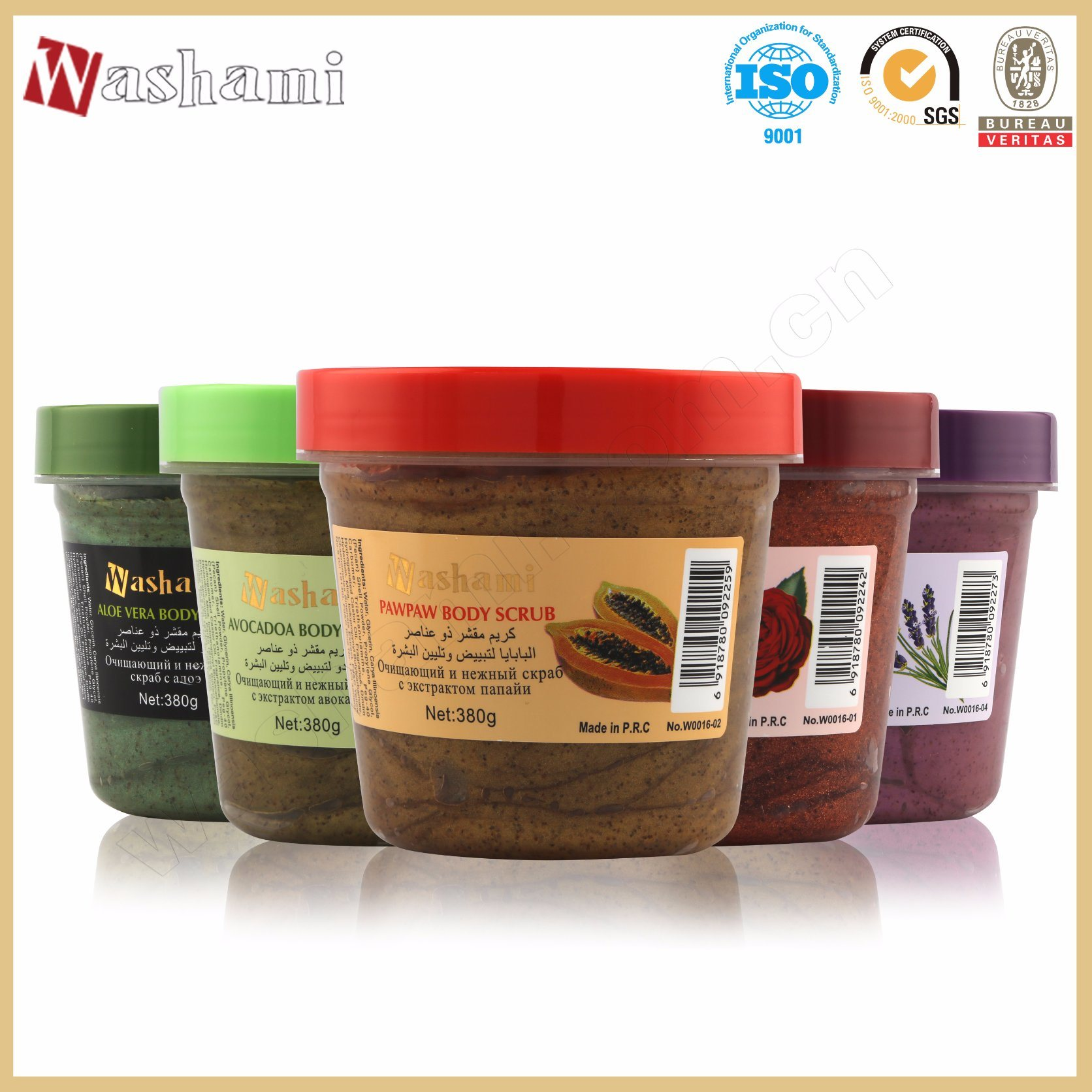 Washami Box-Packed Organic Natural Plant Essence Whitening Body Scrub with Pecan Shell Powder