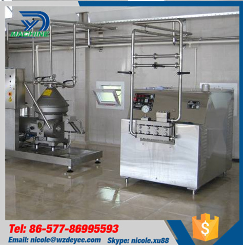 Dairy Milk Homogenizer 25bar Pressure