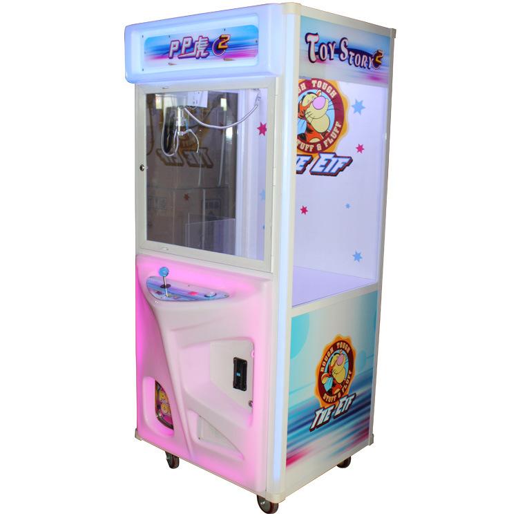 Gift Prize Claw Crane Arcade Game Machine for Sale