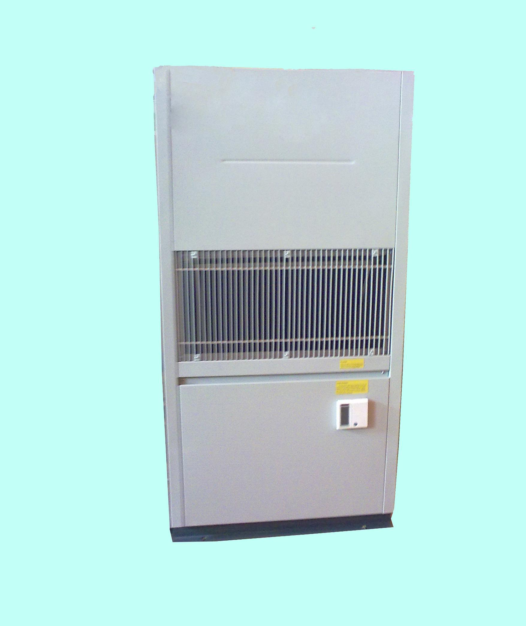 Water Cooling Units : China hwl water cooled packaged unit