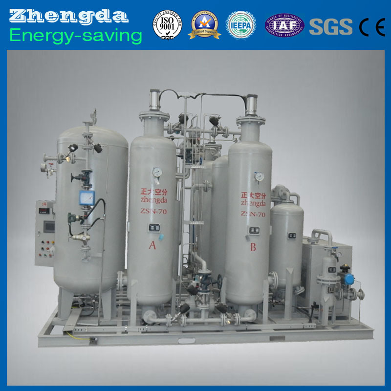 Small high Purity a System of Nitrogen Production Machine for Sale