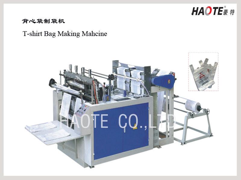 shirt making machine
