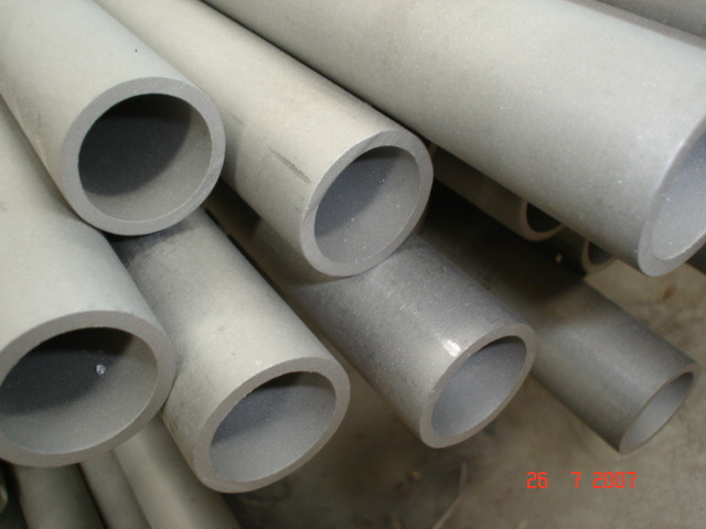 Duplex Stainless Steel Pipe (S31803 / S32205 / S32750 / 1.4410 / 1.4462)