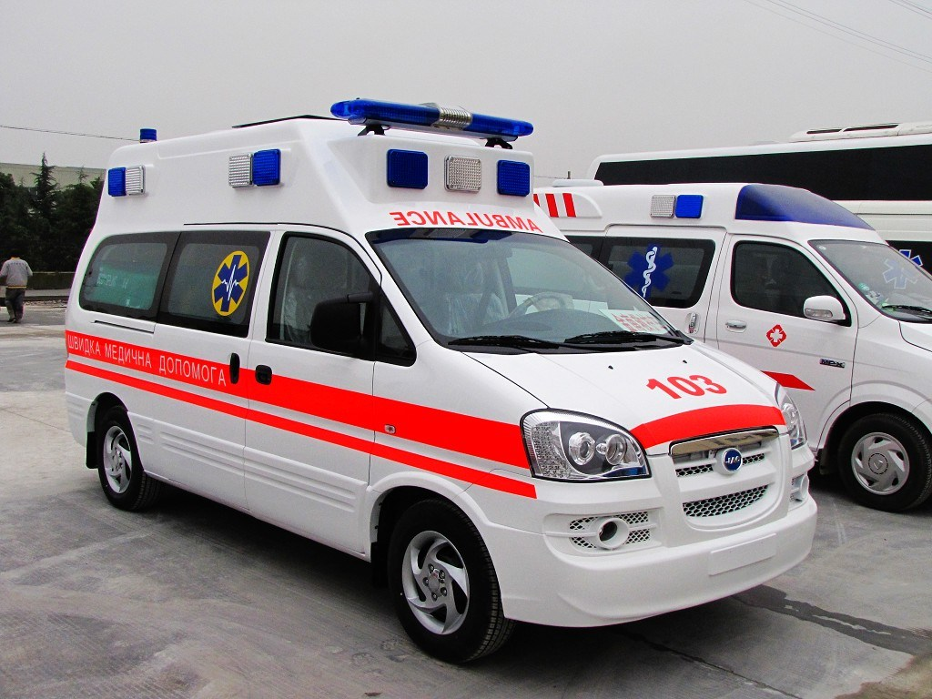 Refine Emergency Ambulance