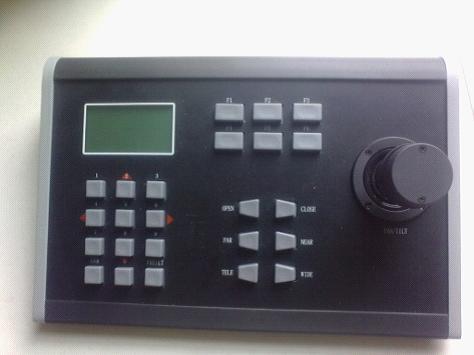 PTZ Products Control Keyboard (UV1000-KBD)