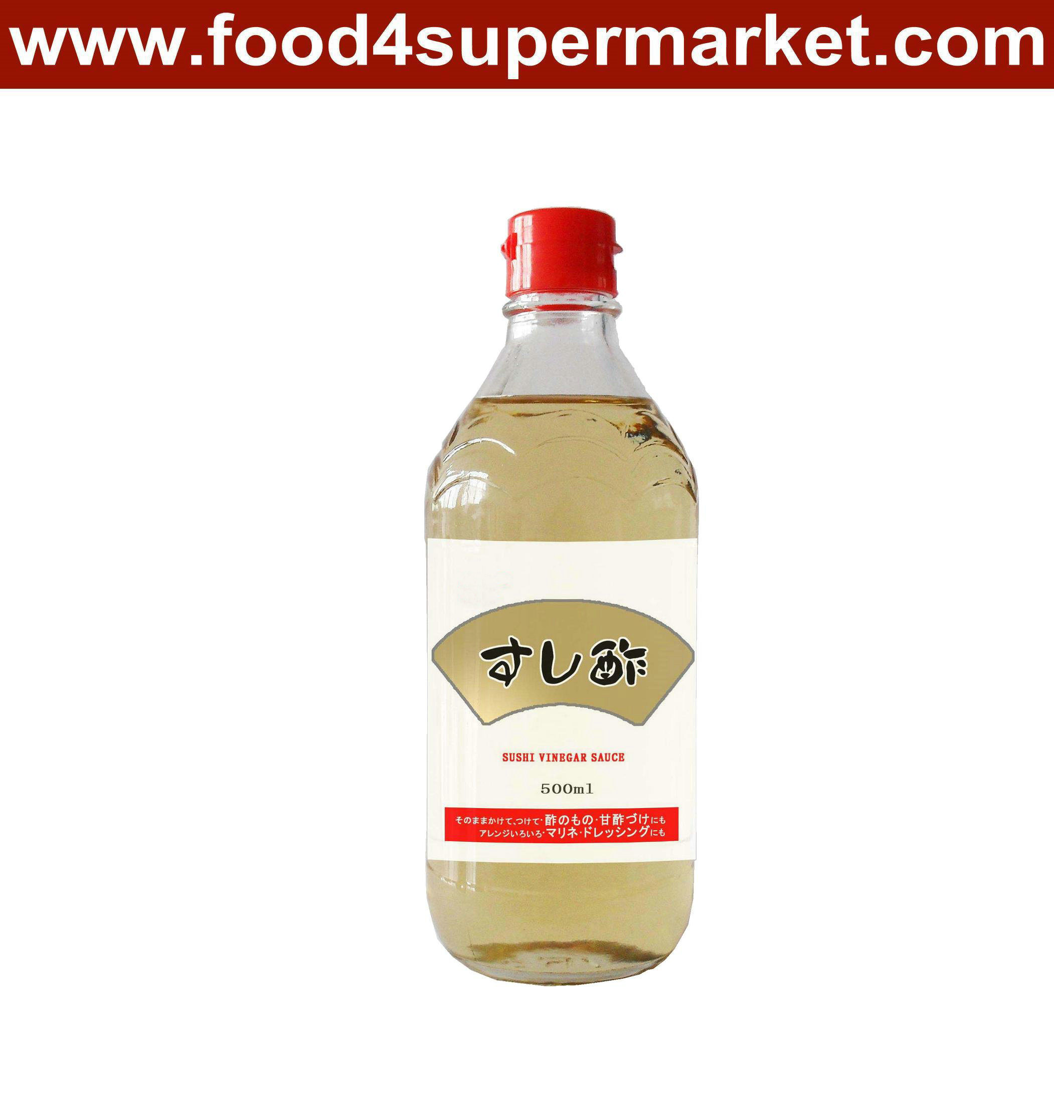 China Sushi Rice Vinegar Photos & Pictures - Made-in-china.com