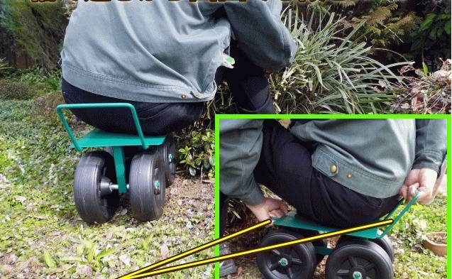 Garden Seat Tool (TC1405)
