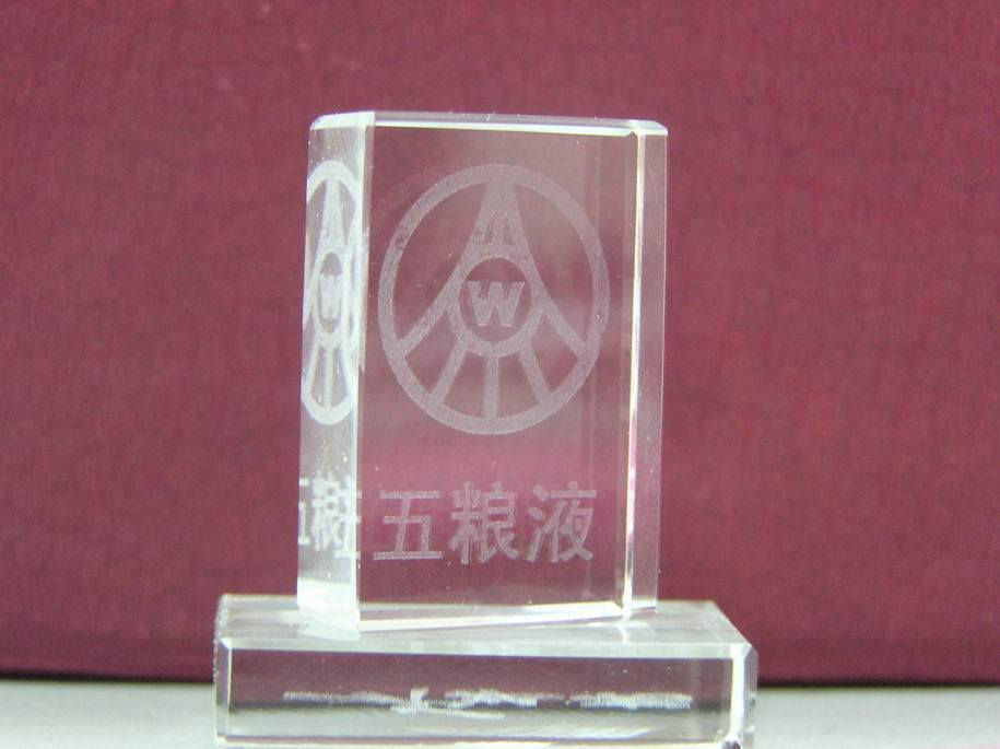 China 3d crystal sub surface laser engraving samples for Laser engraver templates