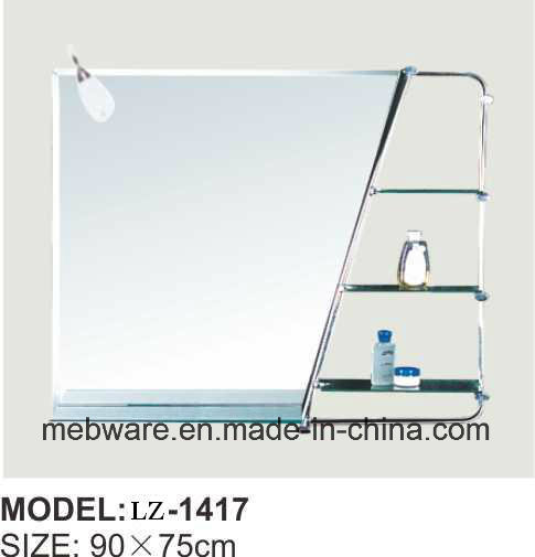 Square Competitive High Quality Light Silver Decorative Bathroom Mirror