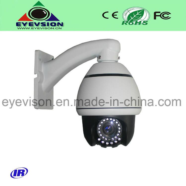 CCTV HD (960H) CCD IR Speed Dome Security Camera (EV-PTZ71600-Mir)