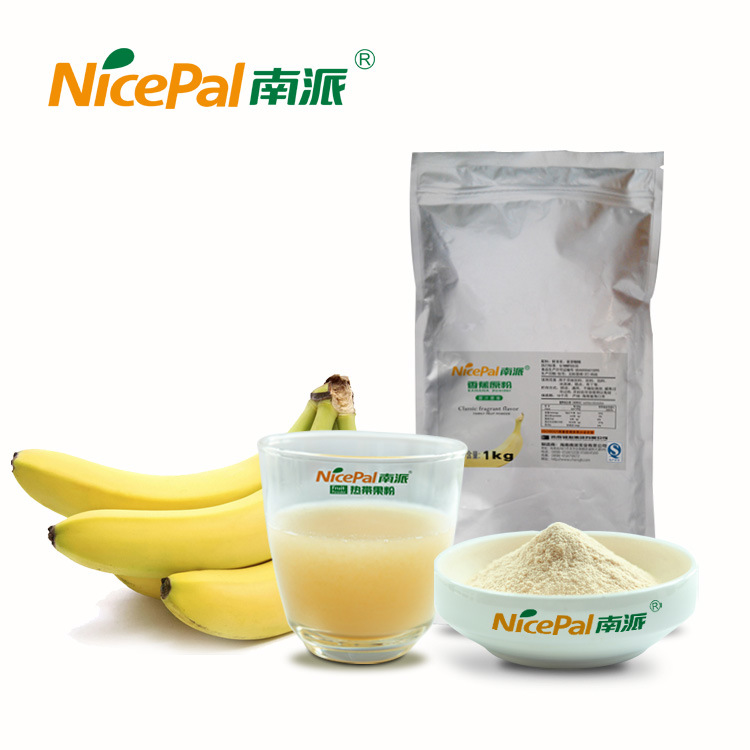 Factory Supply Free Sample 100% Natural Banana Juice Powder for Healthcare Product