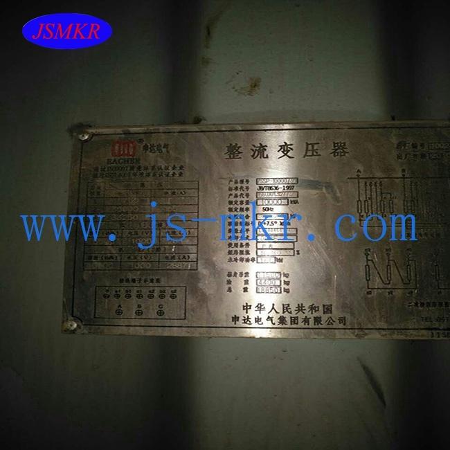 Used 50kg Medium Frequency Furnace