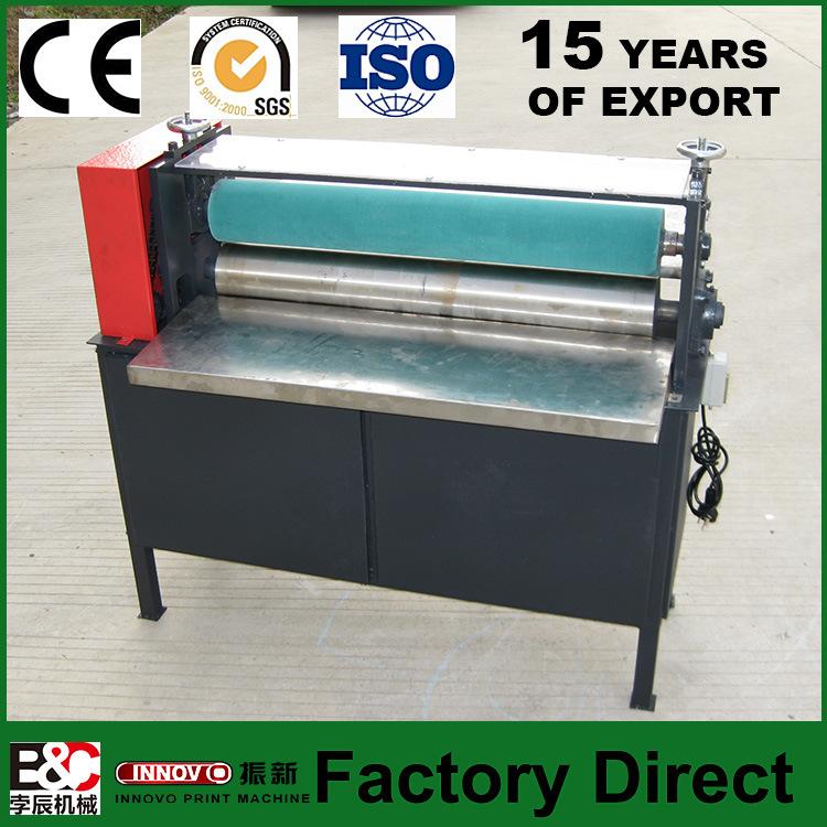 Hard Cover Pressing Machine Paper Box Pressing Machine