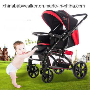 661 Baby Stroller