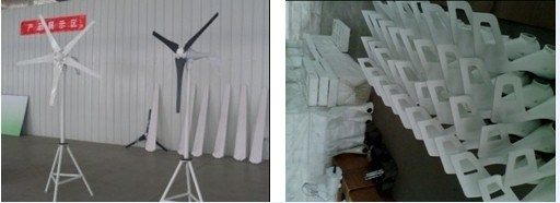 500W China Manufacturer of Wind Generator (Wind Turbine Generator 100W-20KW)