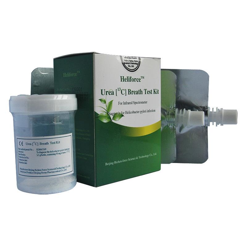 H. Pylori in-Vitro Diagnostic Reagent C13 Urea Breath Test Kit -Heliforce (75MG)