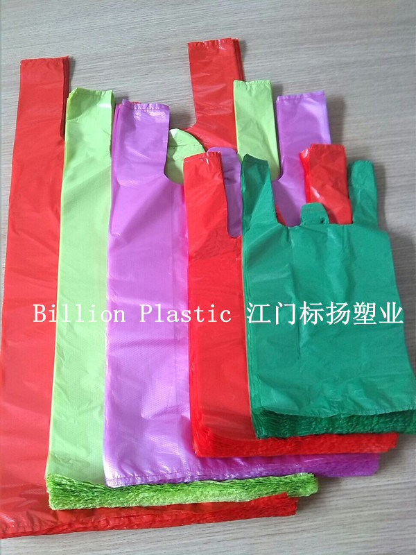 Colorful HDPE Handle T-Shirt Plastic Bag Vest Bag