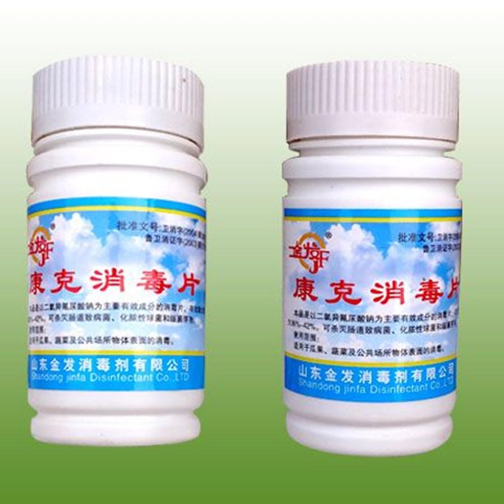 Pool Chlorine Granular SDIC 60%