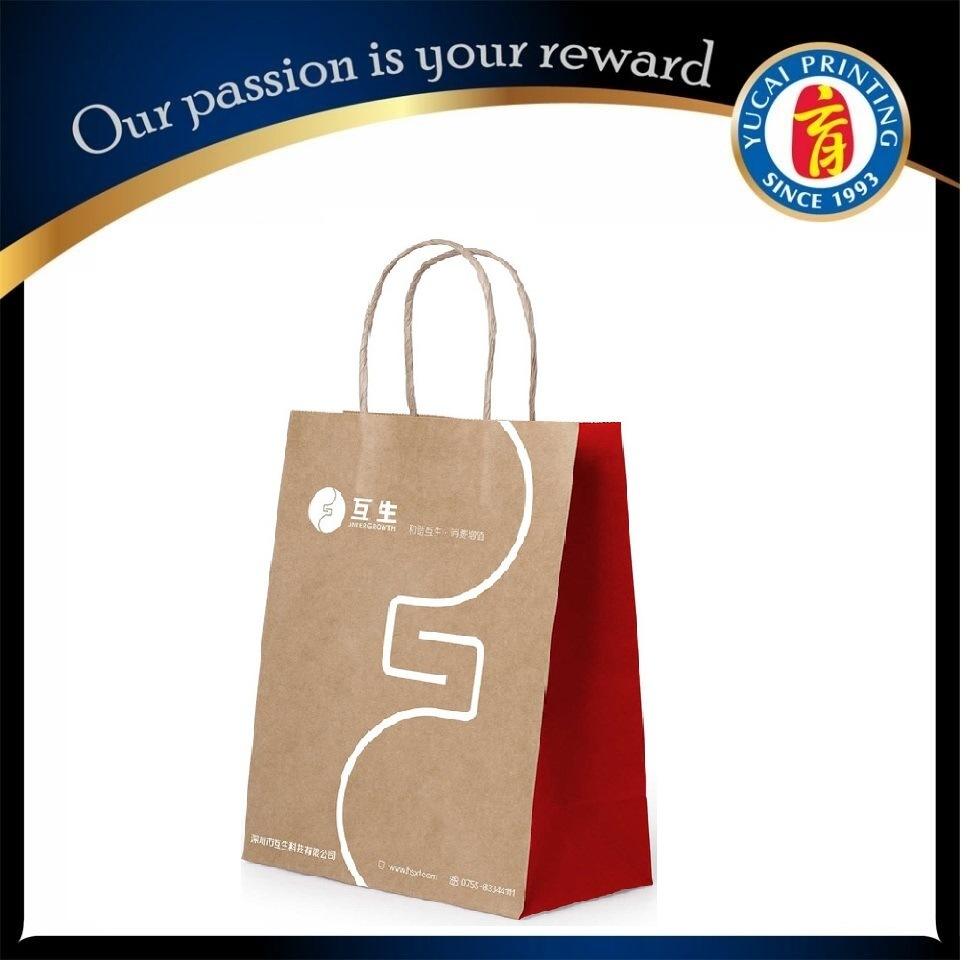 Custom Brown Kraft Paper Bag for Packaging