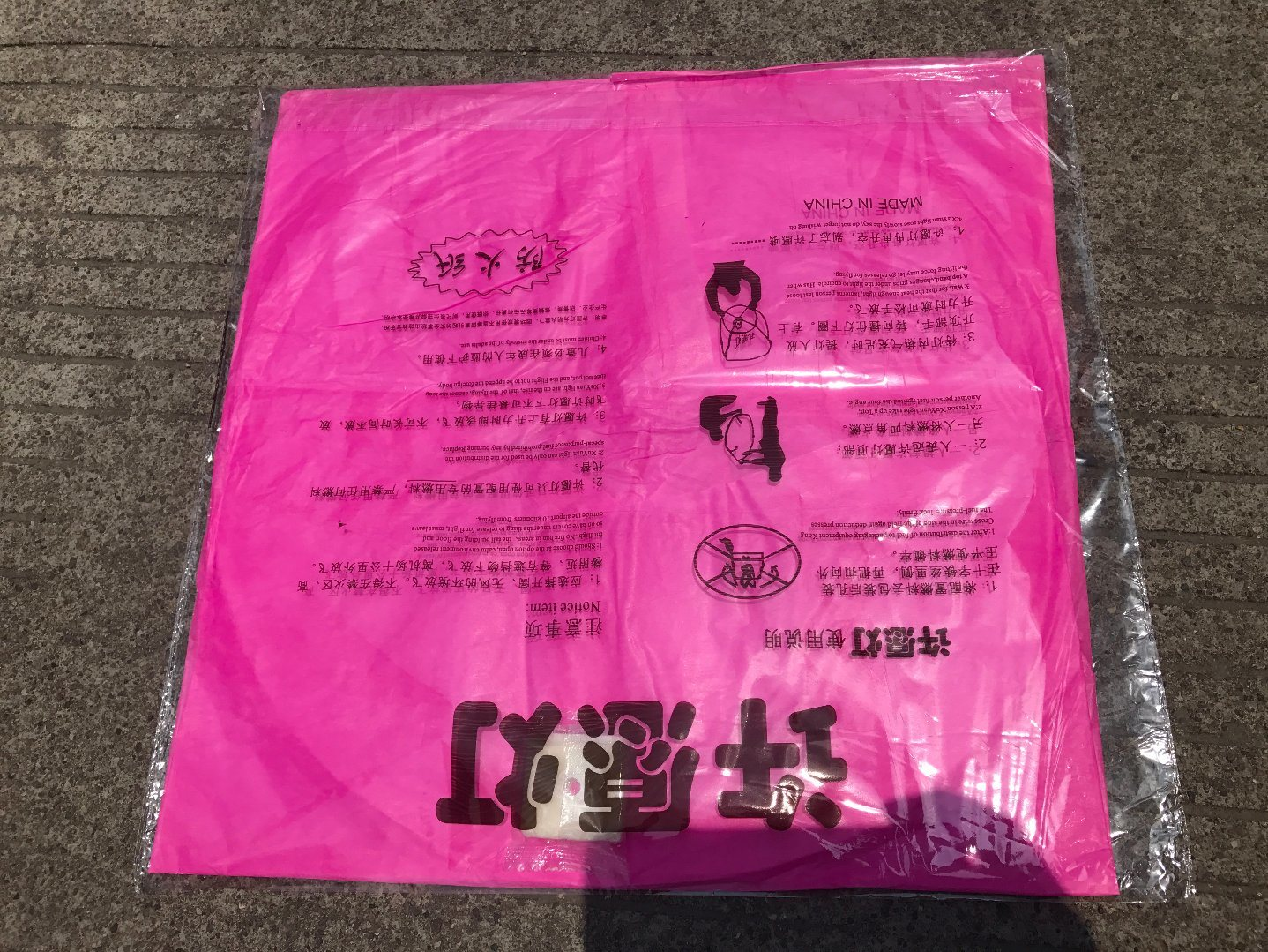 Wholesale Flying Chinese Floating Candle Paper Sky Lanterns Kongming
