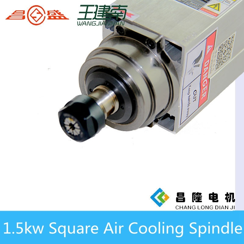 Gdz Air Cooling Spindle Series 1.5kw Square Three-Phase Asynchronous AC Spindle Motor for Wood Carving