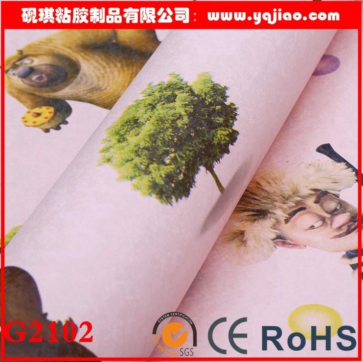 Home Improvement Materials Environmental Protection Children Cartoon Wallpaper