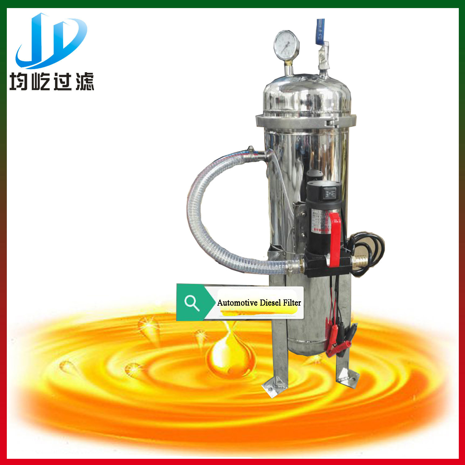 Most Efficient and Economic Sea Oil Impurification Filter System