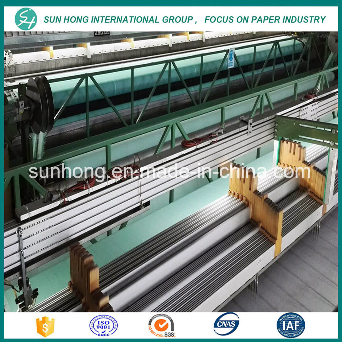 Double Layer Polyester Forming Fabric Suitable for Producing Big Packing Paper