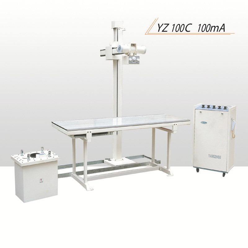 Yz-100c (100mA) 001 X-ray Machine/ Hospital Machine/ Medical02