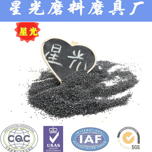 High Hardness Black Silicon Carbide for Sandblasting/Lettering