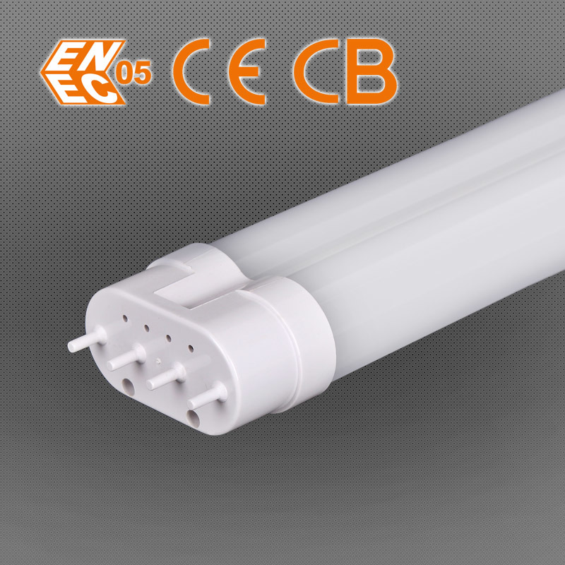 Professional Cheap Price China Manufacturer 2g11 LED