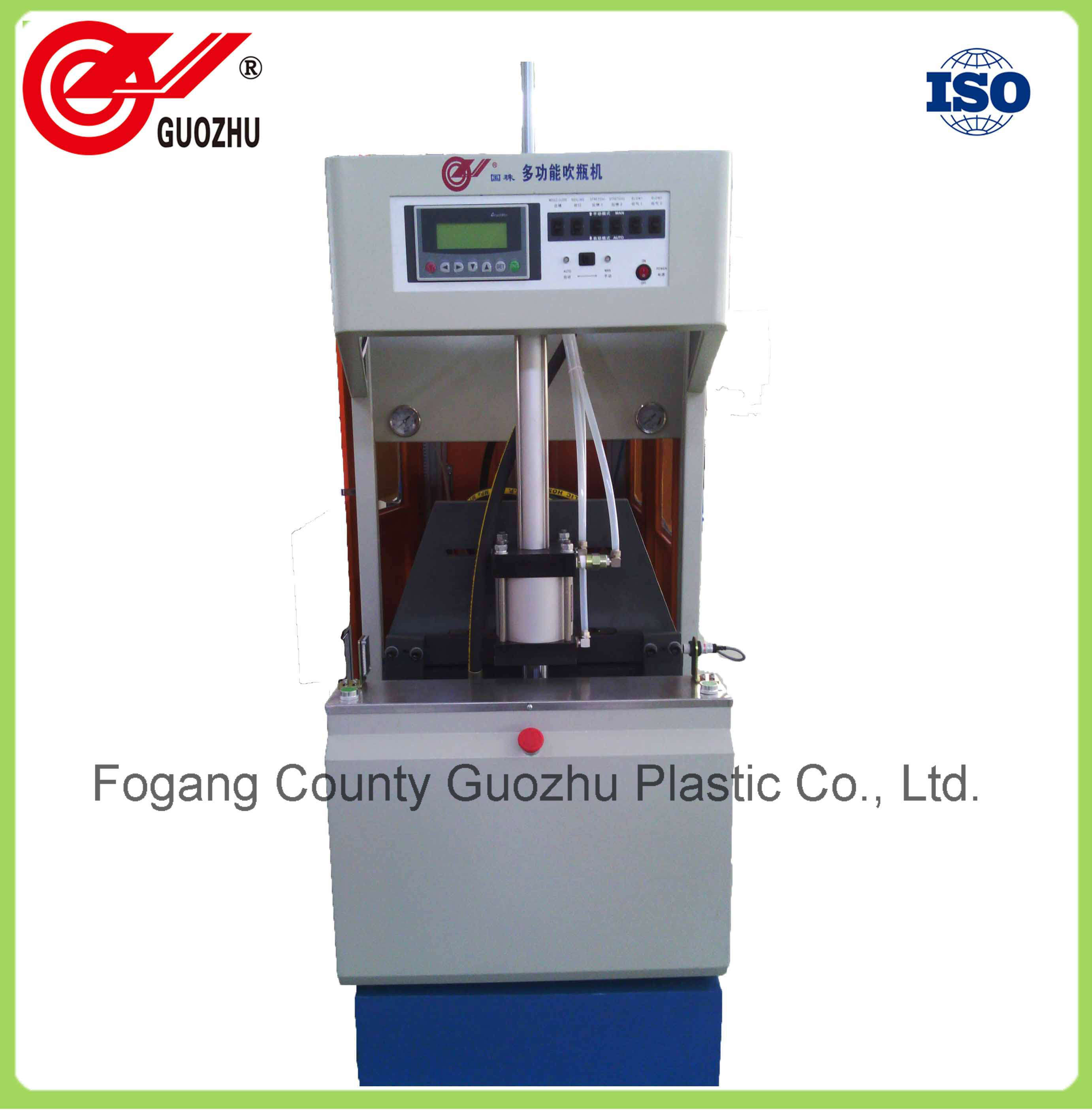 China Plastic Bottle Blow Molding Machine Stretch Forming Machine
