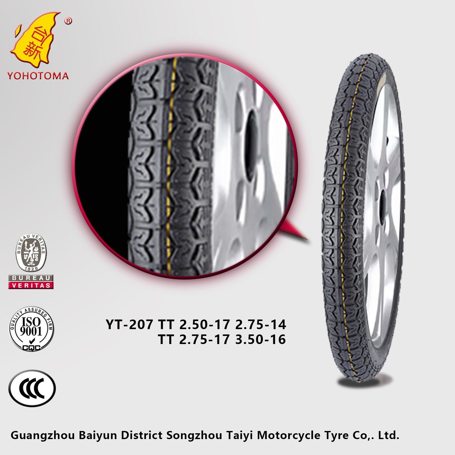 China Cheap Price Moto Tyre (YT4) 250-17 YT-207 TT