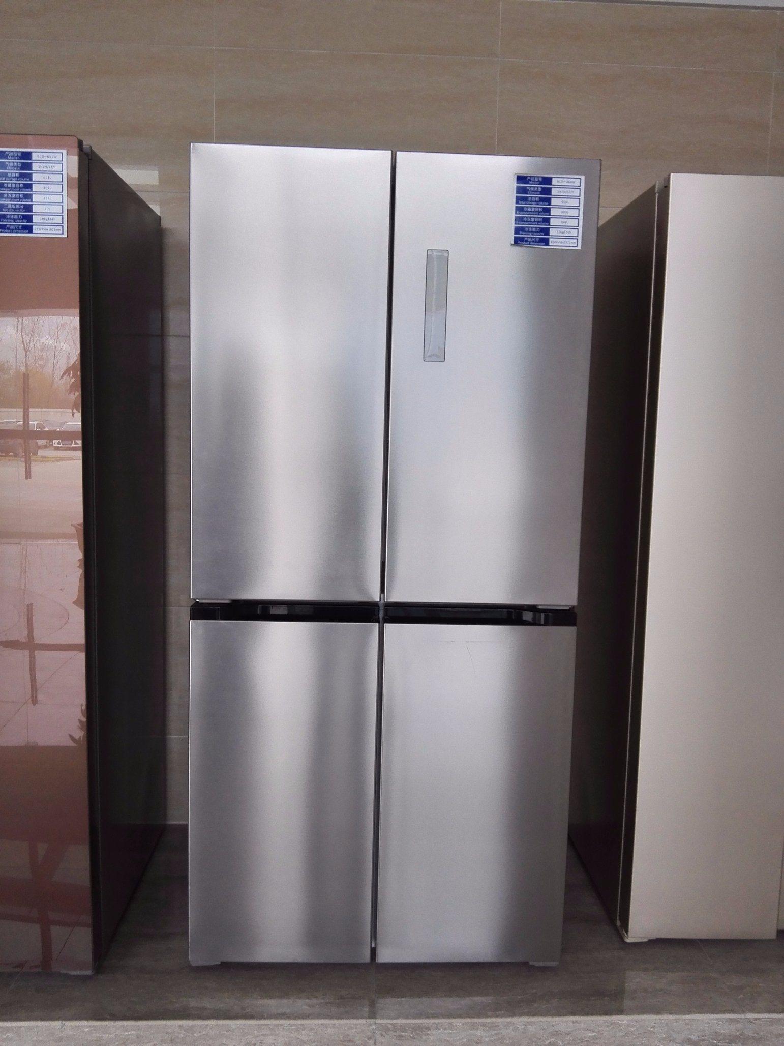 Four Door Frost Free Stainless Steel Refrigerator